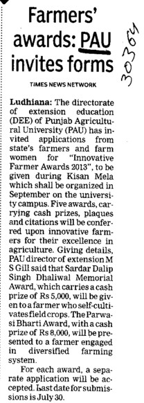 Faremers awards, PAU invites forms (Punjab Agricultural University PAU)