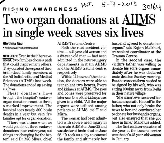 2 organ deonations at AIIMS (All India Institute of Medical Sciences (AIIMS))