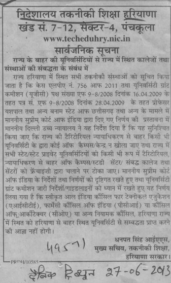 All out of state University and Colleges (Directorate of Technical Education Haryana)