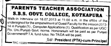 Faculty for various subjects (SBS Govt College)