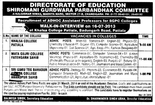 Asstt Professor on adhoc basis (Shri Guru Tegh Bahadur Khalsa College)