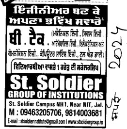 BTech course (St Soldier Group)