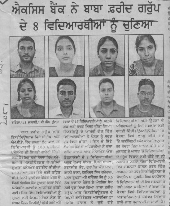 8 students selected in Axis bank (Baba Farid Group of Institutions)