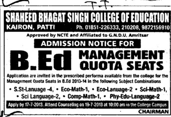 B Ed (Shaheed Bhagat Singh College of Education)