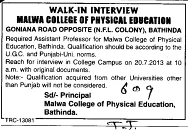 Asstt Professor (Malwa College of Physical Education)