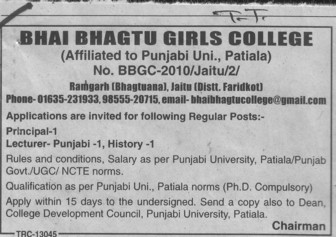 Principal and Lecturer (Bhai Bhagtu Girls College)