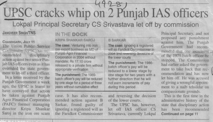 UPSC cracks whip on 2 Punjab IAS officers (Union Public Service Commission (UPSC))