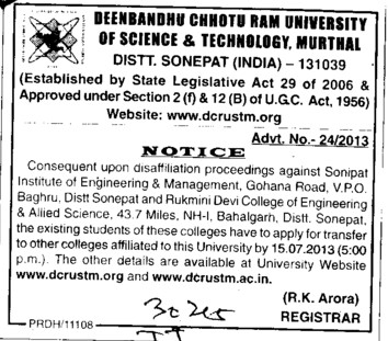 Transfer of College (Deenbandhu Chhotu Ram University of Science and Technology)