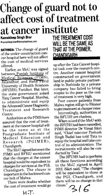 Change guard not affect cost treatment at cancer institute (Punjab Institute of Medical Sciences (PIMS))