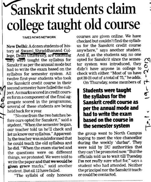 Sanskrit students claim college taught old course (Swami Shraddhanand College)