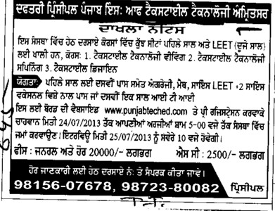 Btech in Textile design (Punjab Institute of Textile Technology)