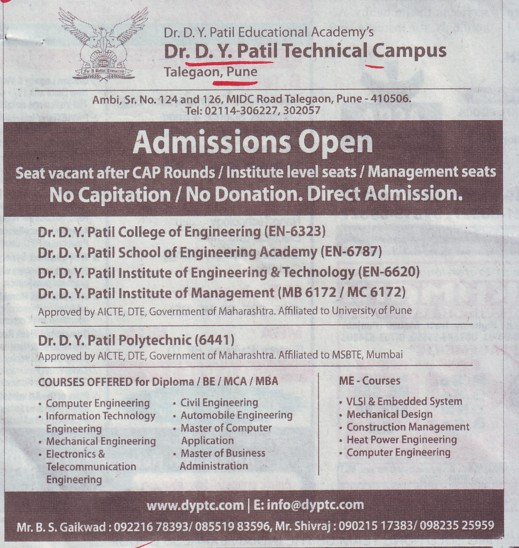 BE, MBA and MCA (Dr. DY Patil Group of Institutions (Technical Campus))