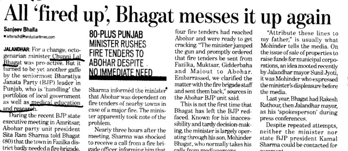 All fired up Bhagat messes it up again (Director Research and Medical Education DRME Punjab)
