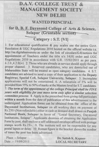Principal (DBF Dayanand College of Arts and Science)