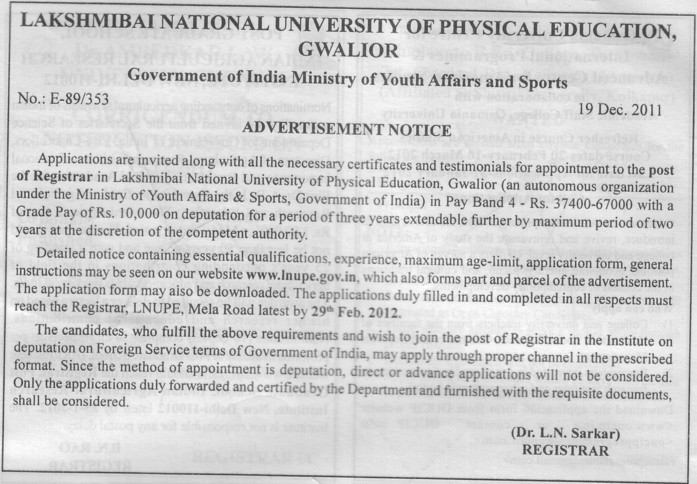 Registrar (Lakshmibai National University of Physical Education (LNUPE))