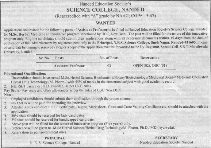 Asstt Professor (Nanded Education Societys Science College)
