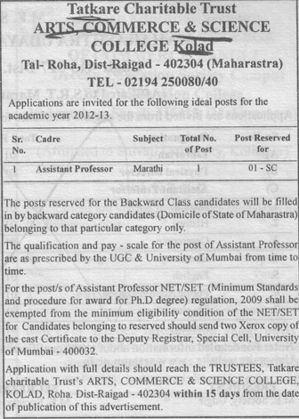 Asstt Professor in Marathi (Tatkare Arts Commerce and Science College)