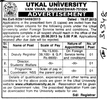 Deputy Registrar (Utkal University)