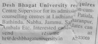 Admission cum counselling (Desh Bhagat University)