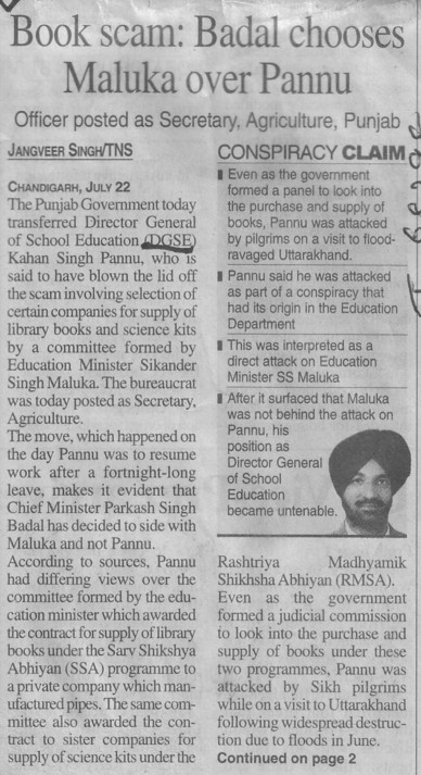 Book scam, Badal chooses Maluka over Pannu (Director General School Education DGSE Punjab)