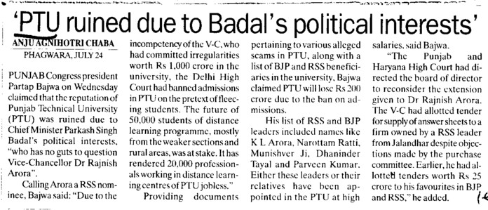 PTU ruined due to Badals political interests (Punjab Technical University PTU)