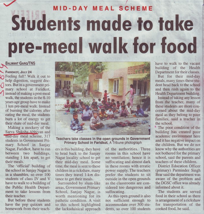 Students made to take pre meal walk for food (Sarva Shiksha Abhiyan SSA Punjab)
