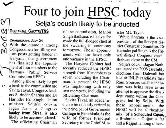 Four to join HPSC today (Haryana Public Service Commission (HPSC))