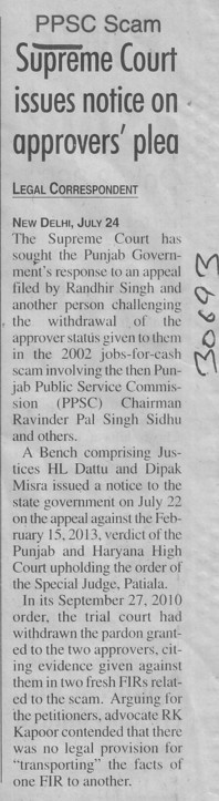 Supreme Court issues notice on approvers plea (Punjab Public Service Commission (PPSC))