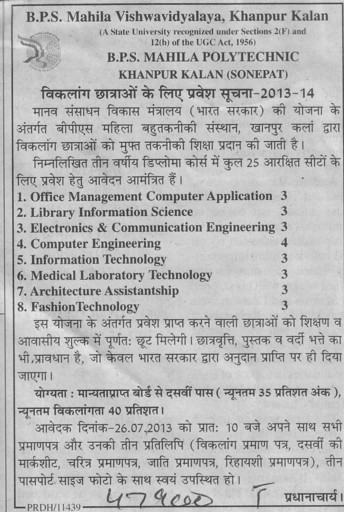 BTech in ECE and Library information science (BPS Mahila Vishwavidyalaya Khanpur Kalan)