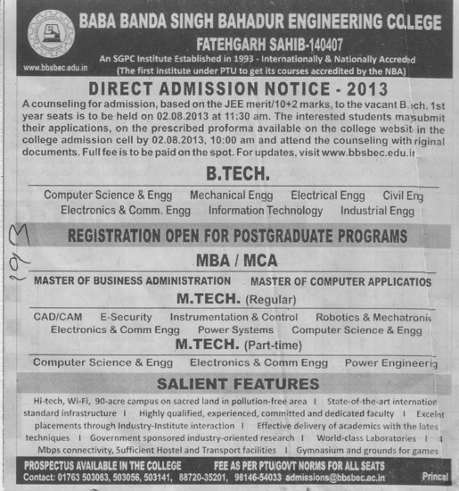 M Tech in Power Engineering (Baba Banda Singh Bahadur Engineering College (BBSBEC))
