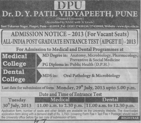 MDS in Oral Pathology (Dr DY Patil University)