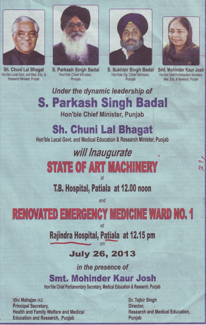 Inauguration of state of art machinery (Government Medical College and Rajindra Hospital)