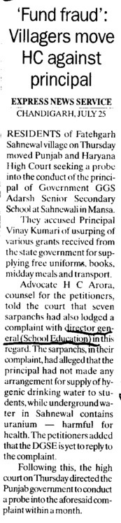Fund fraud village move HC against Principal (Director General School Education DGSE Punjab)