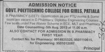 Diploma in Engineering (Government Polytechnic College for Girls)