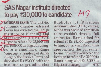 IIPM directed to pay Rs 30,000 to candidate (Indian Institute of Planning and Management (IIPM))