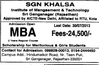 MBA Course (SGN Khalsa Institute of Management and Technology)