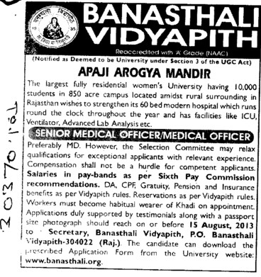 Medical Officer (Banasthali University Banasthali Vidyapith)