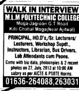 Principal and HoD (ML Memorial Polytechnic College)