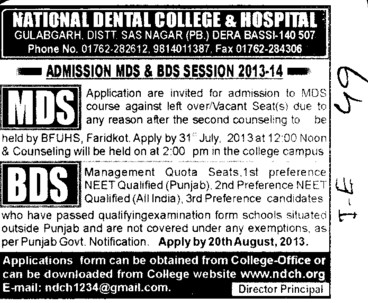BDS and MDS (National Dental College and Hospital Gulabgarh)