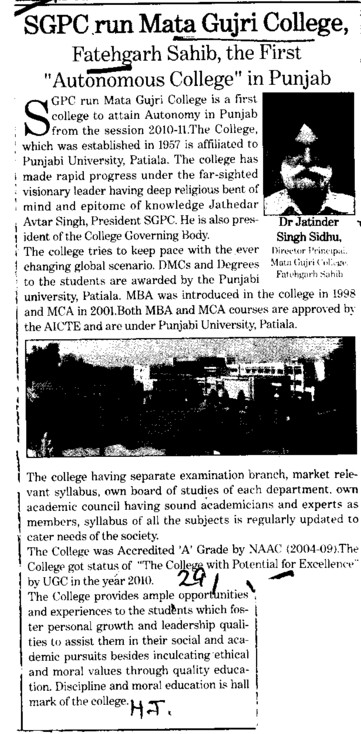 Jatinder Singh Sidhu speaks about MGC (Mata Gujri College)