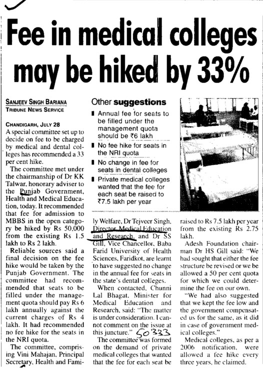 Fee in Medical colleges may hiked by 33 percent (Director Research and Medical Education DRME Punjab)