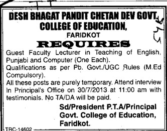 Lecturer in English (Pandit Chetan Dev Government College of Education)
