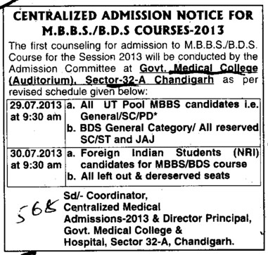 MBBS and BDS course (Government Medical College and Hospital (Sector 32))
