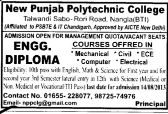 Diploma in Engg (New Punjab Polytechnic College Nangla)