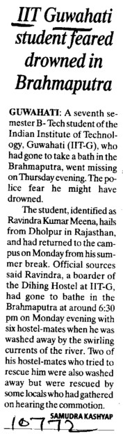 Student feared drowned in Brahmaputra (Indian Institute of Technology IIT)