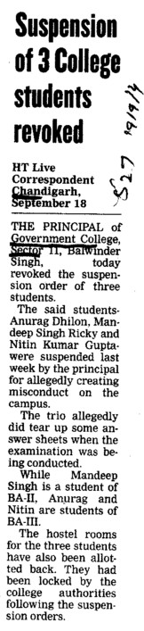 Suspension of 3 college students revoked (Post Graduate Government College (Sector 11))