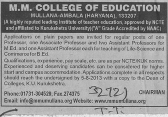 Asso Professor (MM College of Education (MMCE))