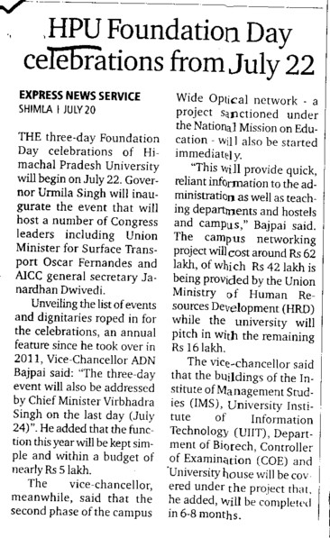 HPU foundation day celebrations from July 22 (Himachal Pradesh University)