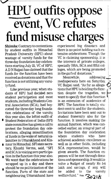 HPU outfits oppose event, VC refutes fund misuse charges (Himachal Pradesh University)