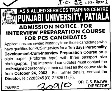 Preparation courses (Punjabi University - IAS and Allied Services Training Centre)